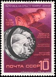 424 hours in orbit around the Earth. The crew of Soyuz-9 Andrian Nikolayev and Vitaly Sevastyanov