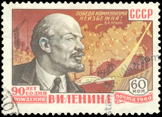 the birth of communism