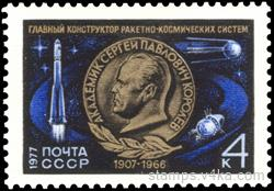 Chief designer of rocket-space systems S. P. Korolev
