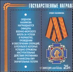 The Order Of Nakhimov