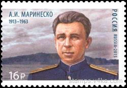 Alexander Ivanovich Marinesko (1913 - 1963) captain of the 3rd rank