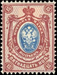 The emblem of the Post-office and Telegraph (purple-brown frame perforation)