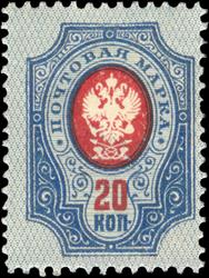 The emblem of the Postal-Telegraph office (greyish blue)
