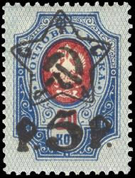 "An overprint star with hammer and sickle and the letters ""RSFSR"""