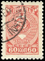 USSR national emblem