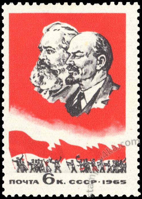 the origin of socialism or marxism leninism