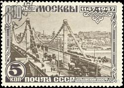 800 years of Moscow. Crimean bridge