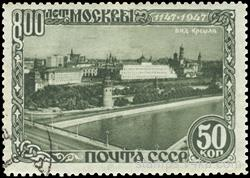 800 years of Moscow. The Kremlin